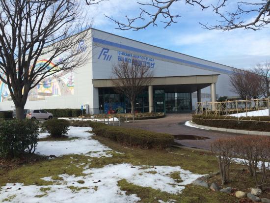 Ishikawa Aviation Plaza: 外観