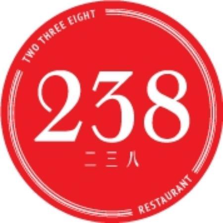 238 Restaurant: Logo