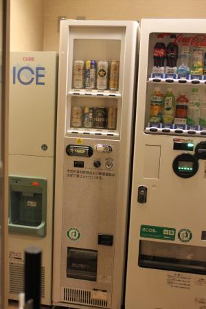 Shibuya Excel Hotel Tokyu: vending machine