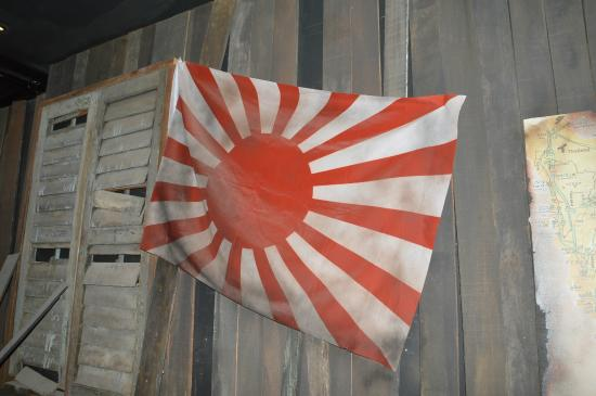 Penang Time Tunnel: Japanese Flag During WW2