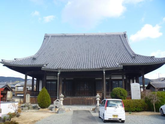Dairenji Temple