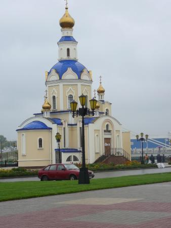 Church of the Archangel Gabriel