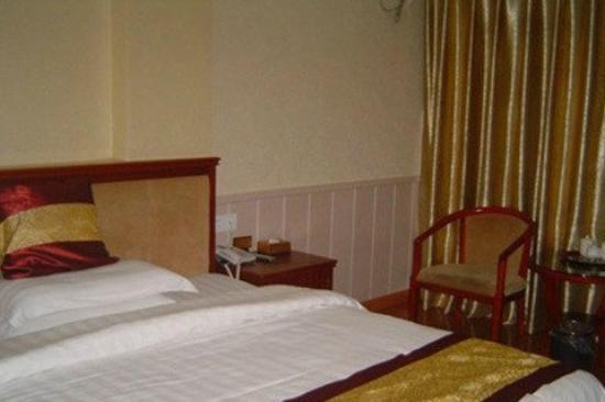 Golden Leaf Hotel Fuzhou: Hotel