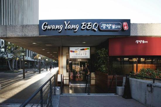 So Hyang Korean Restaurant
