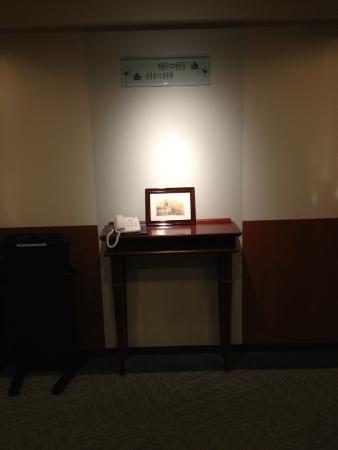 Kumamoto Tokyu REI Hotel: 熊本東急イン