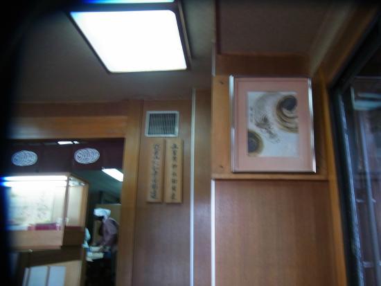 Tawarayayoshitomi: 雲龍の写真