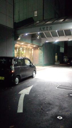 Koraku Garden Hotel: 入り口