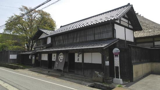 Marudai Ogiya