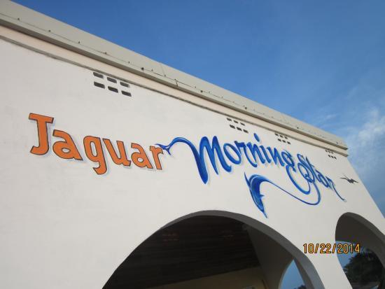 Jaguar Morning Star Guesthouse : Jaguar Morning Star wonderful hidden gem of Caye Caulker!