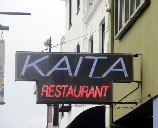 Kaita Restaurant Japantown Area San Jose Ca Picture Of Kaita