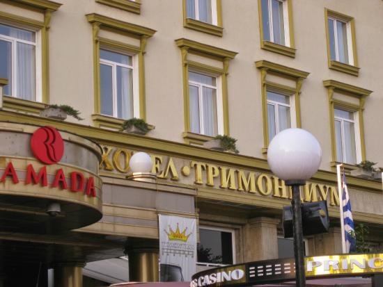 Ramada Plovdiv Trimontium : Main entrance