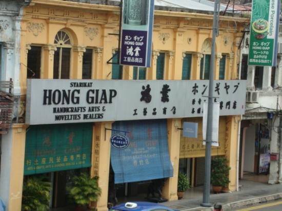 Hong Giap