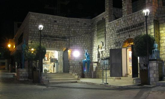 Safed, Israël: The Gallery at night