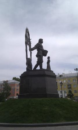 Monument to Altay emigrators