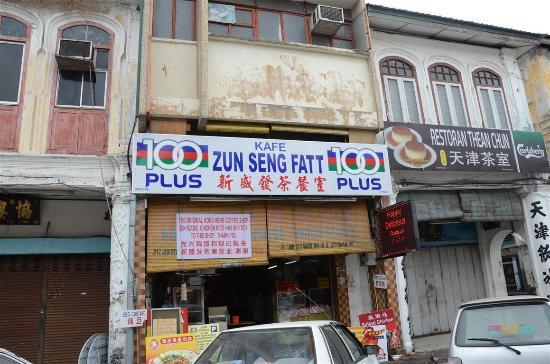 Kedai Kopi Kong Heng