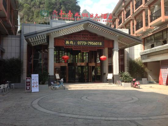 Changfeng Xiushui Holiday Hotel