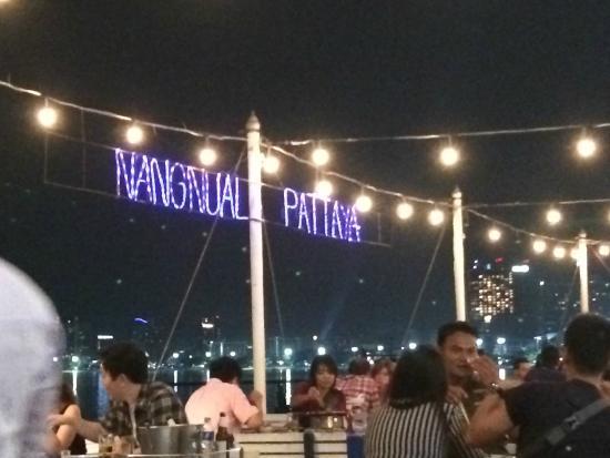 Nang Nual Pattaya Restaurant: Nang Nual Pattaya