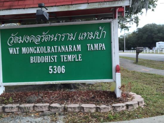 Wat Mongkolratanaram Thai Temple: Entrance