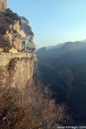 Mian Mountain: Mian Shan Scenic Area