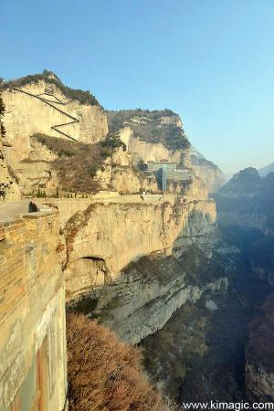 Mian Mountain: Clour Road to the Heaven, and Yunfeng Hotel