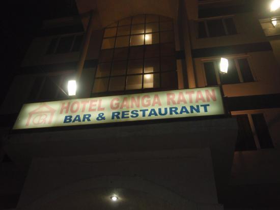 Hotel Ganga Ratan: ホテル外観