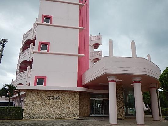 Marine Lodge Marea: ホテル正面全景