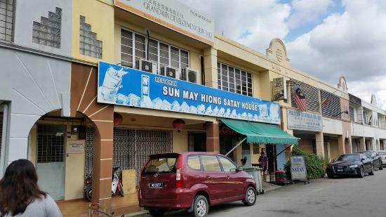 Sun May Hiong Satay House: Main enterance