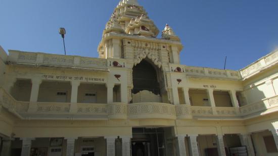 Kirti Mandir Temple: Main umbrella top