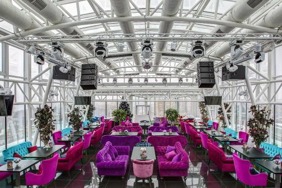 Korston Club Hotel Moscow: Панорамный ресторан Extra Lounge