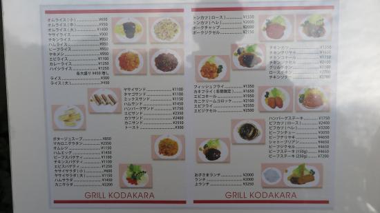 Grill Kodakara: menu