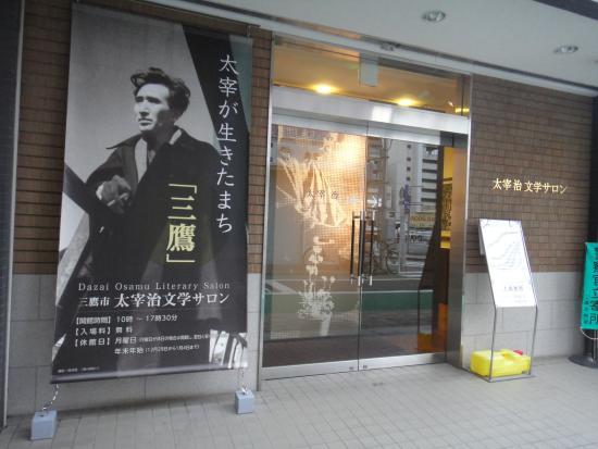 dazai Osamu Literary Salon