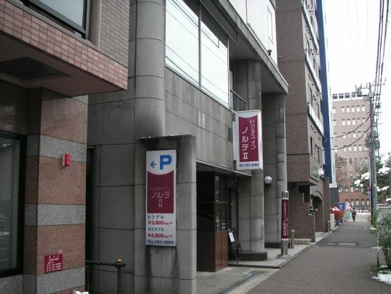 Business Inn Norte 2: 外観