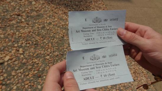 Napier Museum: Билеты