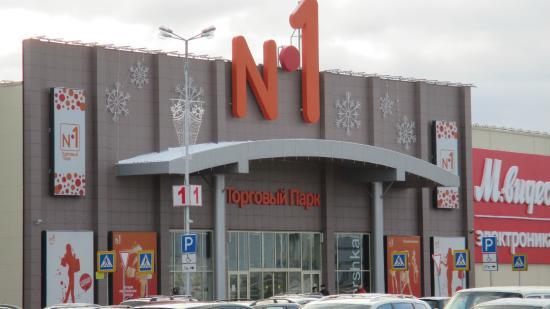 Shopping Park № 1