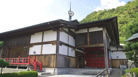 Nagashibina no Yakata