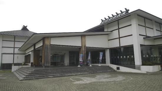 Museum of Water and History