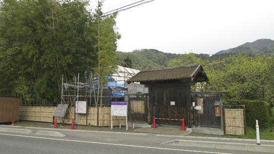 Former Ogata Family House