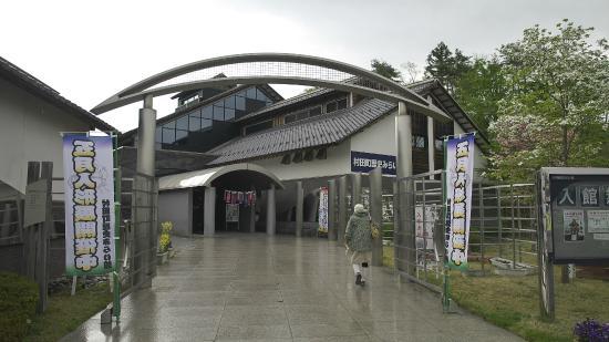 Muratacho Museum