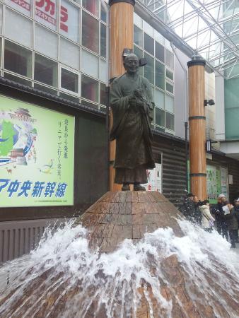 Gyoki Statue with a Fountain: 行基菩薩