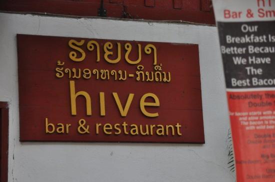 Hive Bar & Restaurant: The restaurant/streetside