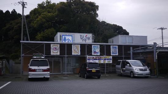 Michi-no-Eki Hyuga