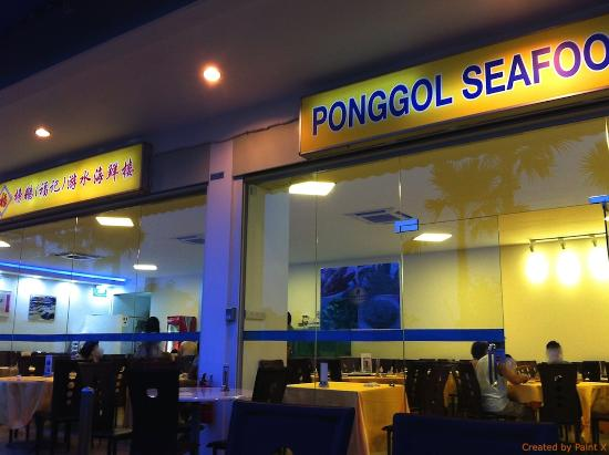 Ponggol Seafood: Signage (The Punggol Settlement location)