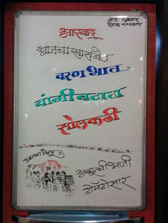 Aaswad: Menu highlights for the day