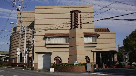 Takahama City Land of Pottery Tile Roof Museum