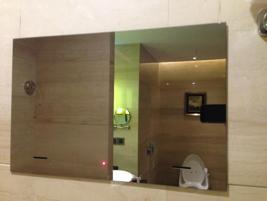 Chenzhou, China: Strange red light on bathroom mirror