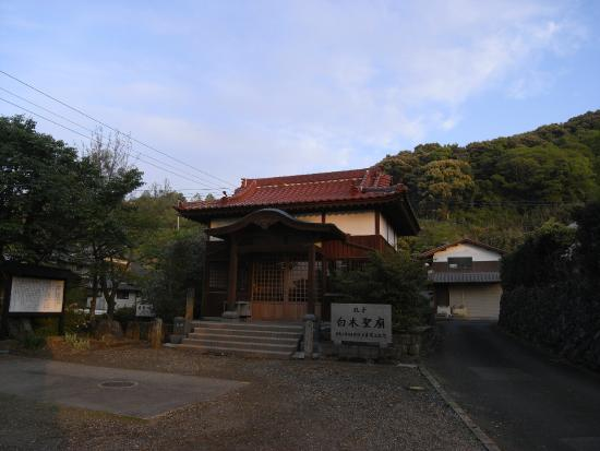 Kohoku-machi Restaurants