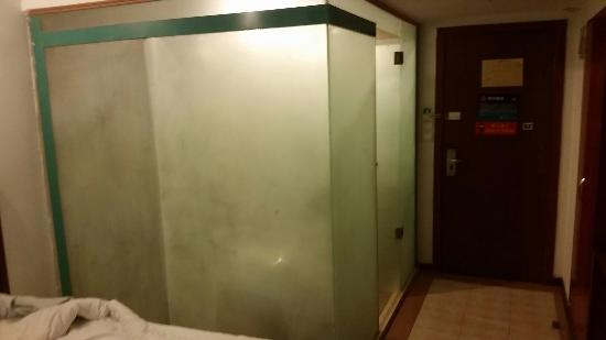 GreenTree Inn Shanghai Xincheng Second Business Hotel: Washroom