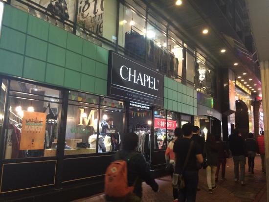 Chapel'华美达店