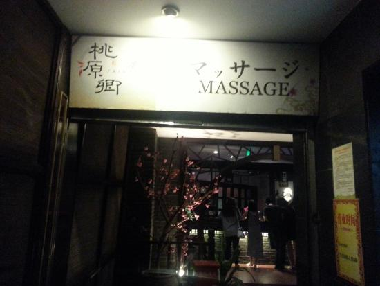 Picture of secret garden spa nanjing east road for 18 8 salon locations