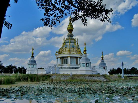 Khon Kaen, Tailândia: fraaie tempel